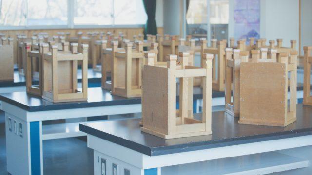 理科室イメージ